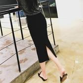 黑色半身裙女秋冬顯瘦2019新款中長款高腰長裙開叉一步包臀裙子春 喵小姐