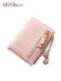 錢包女短款學生韓版可愛小清新多功能摺疊錢夾零錢包 黛尼時尚精品
