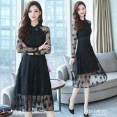 蕾絲洋裝女秋裝新款修身氣質顯瘦網紗長款A字洋裝 東川崎町