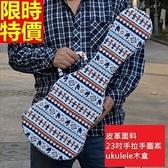 烏克麗麗琴箱(硬盒)配件-23吋可愛手拉手圖案手提保護琴盒69y40[時尚巴黎]