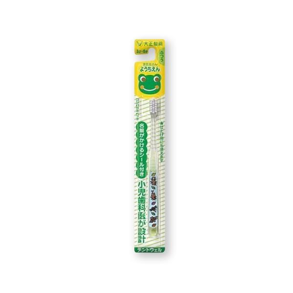 專品藥局 日本大正製藥 小朋友牙刷 (3~6歲) 日本牙科學會推薦 【2004062】
