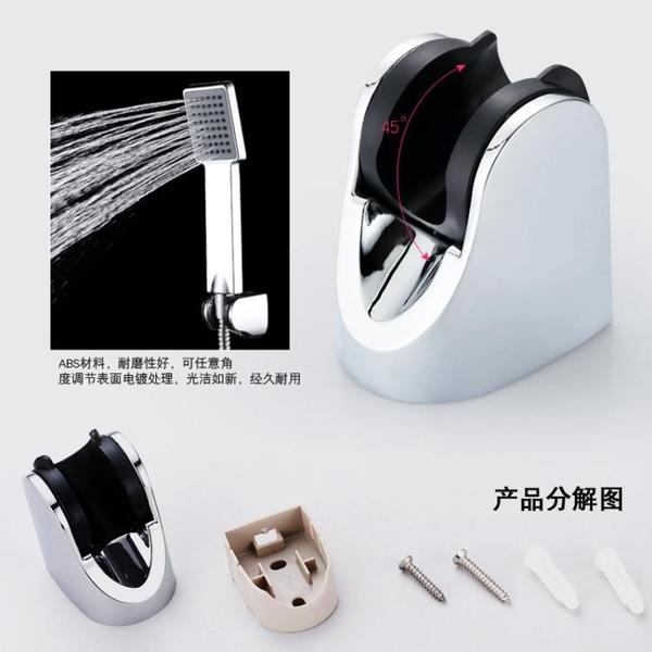 噴頭 增壓花灑淋浴噴頭家用套裝手持蓮蓬頭軟管浴室熱水器淋雨淋浴頭 618搶購