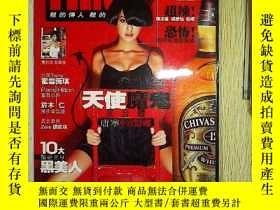 二手書博民逛書店HIM罕見龍的傳人 龍的化身(2006.74)無 Y203004