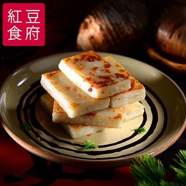 紅豆食府SH.干貝芋頭糕(600g×2盒)﹍愛食網