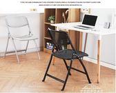 家用折疊椅子學生宿舍電腦椅休閒座椅簡易辦公椅會議椅凳子靠背椅 全館免運 igo
