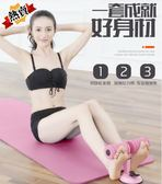 腳蹬拉力器 仰臥起坐輔助器懶人女運動減腰腹贅肉卷腹吸盤式收腹健身器材家用