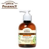 【Green Pharmacy草本肌曜】綠茶溫和潔顏露 270ml (混合肌&油性肌膚適用)
