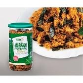 香草豬 海苔肉鬆 (220g /罐) 12罐團購價