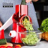 切菜機  多功能滾筒切菜神器廚房切菜器土豆絲切絲器刨絲擦絲切片家用YYP  『歐韓流行館』