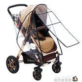 嬰兒手推車雨罩配件加厚嬰兒車防風防塵兒童傘車雨衣罩通用擋風罩 魔方數碼館