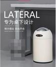 歐本電動自動垃圾桶智慧感應家用充電客廳臥室可愛少女創意衛生間 NMS小明同學