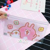 正版 KANAHEI 卡娜赫拉的小動物 兔兔 P助 萬用夾鏈袋 收納袋 筆袋 嗨款 COCOS KS50