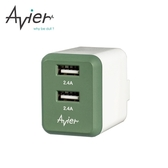 【Avier】4.8A USB 電源供應器(軍綠)