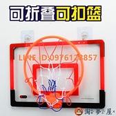 可折疊籃球框投籃籃球架掛墻式兒童籃筐掛式家用室內免打孔【淘夢屋】