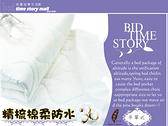 床邊故事_100%精梳純棉_強效PU防水保潔墊_雙人加大6尺_平單式