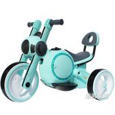 兒童騎乘 兒童電動車摩托車電動三輪車小孩玩具車可坐人男女寶寶電瓶車充電 三色可選 xw