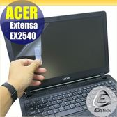 【Ezstick】ACER Extensa EX2540 靜電式筆電LCD液晶螢幕貼 (可選鏡面或霧面)