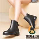 馬丁靴女秋冬季保暖短靴英倫風百搭平跟短筒靴子【創世紀生活館】