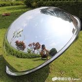 半球鏡 球形凸面鏡 球面鏡交通 二分之一反光鏡 道路轉彎廣角鏡WD