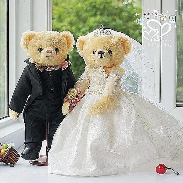 娃娃屋樂園~黑白配.優雅款-歐風婚紗對熊 每對1580元/婚禮小物/熊熊玩偶/可站立有支架/會場佈置