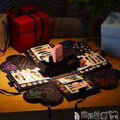 爆炸禮物盒 成品爆炸盒子diy手工情侶創意驚喜相冊浪漫韓國生日禮物送男友 寶貝計畫