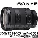 SONY FE 24-105mm F4 ...
