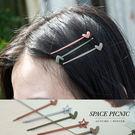 髮夾 Space Picnic 可愛霧面質感造型髮夾組(預購)【C19093010】