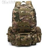 登山後背包 3D雙肩男女戶外旅行背包時尚多功能防水旅游包大容量單肩包「Chic七色堇」