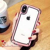 蘋果X手機殼透明iphone8/7plus創意防摔全包6/6s個性男女潮殼  全店88折特惠
