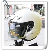 Lubro安全帽,AIR TECH,素色/白