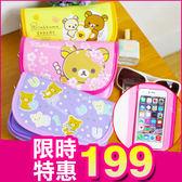 《5.7吋》Hello Kitty 凱蒂貓 拉拉熊 正版 大容量 觸控手機包 側背包 斜背包 收納包 B01859