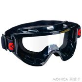 護目鏡防塵防沙防風鏡擋風騎行防打磨工業勞保防護眼鏡灰塵飛濺男 莫妮卡小屋