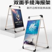 廣告牌海報架展示牌KT板展架鋁合金立式落地式展板宣傳手提麗屏
