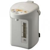 象印微電腦熱水瓶 3L CD-XDF30