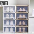 加厚抽屜式鞋盒加大號簡易鞋櫃家用靴子鞋子防潮防蟲透明收納鞋箱 YDL