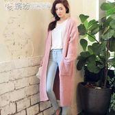 秋季寬鬆粉色中長款毛衣開衫女針織外套女顯瘦外搭 「繽紛創意家居」
