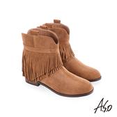 A.S.O 魅力心機 絨面牛皮短靴