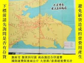 二手書博民逛書店罕見大連市區電、汽車路線圖Y8891