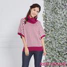 秋冬經典千鳥格,高領設計增添保暖度,時髦披風連袖造型,簡單穿出自我風格!
