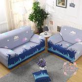彈力沙發罩 全包全蓋組合沙發墊沙發罩巾四季沙發套