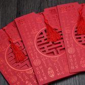 結婚喜帖流蘇創意2018中國風打印鏤空請帖中式婚禮燙金請柬 極客玩家