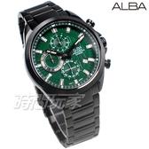ALBA雅柏錶 潮流世代 三眼多功能 計時碼表 日期顯示窗 防水錶 IP黑電鍍 不銹鋼 男錶 AM3819X1 VD57-X187G