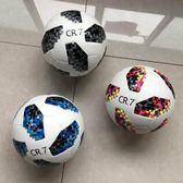 年終盛宴  7足球5號成人兒童訓練比賽耐磨足球真皮腳感PU軟皮足球熱貼合   初見居家