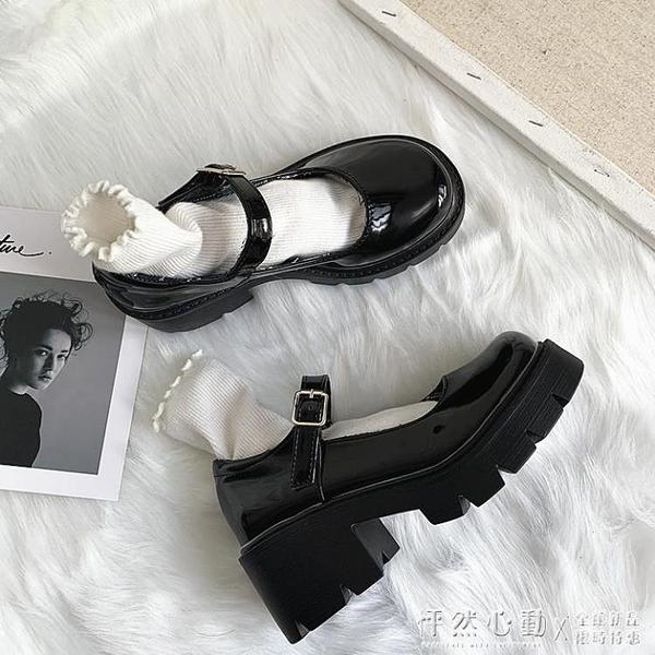 日系小皮鞋女英倫復古厚底jk制服百搭學院黑色中跟瑪麗珍高跟單鞋 怦然心動