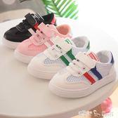寶寶小白鞋女0-1-3歲軟底嬰兒網面單鞋透氣網鞋2男兒童潮夏季鞋子 潔思米