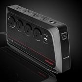 AudioQuest Power Quest 3 電源處理器 電源排插