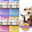 【培菓平價寵物網】《吉沛思 Zippet...