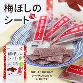 日本 iFactory 梅干片 40g【櫻桃飾品】【29056】