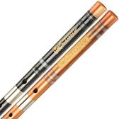 專業演奏苦竹笛子樂器高檔精制E初學成人零基礎F兒童橫笛G調WY【免運】