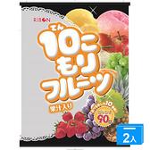 立夢水果總匯糖90G【兩入組】【愛買】